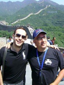 Pepe is on the right.  This photo was taken in China this past July.